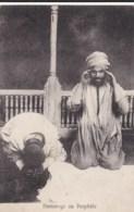 AN11 Religious - Hommage Au Prophete - Islam