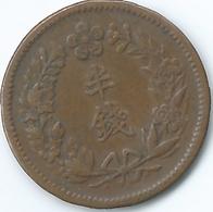 Korea - Japanese - Yung Hee - 1909 (Year 3) - ½ Chon - KM1136 - Corea Del Norte