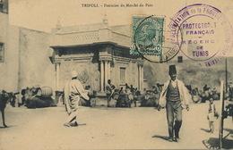 Tripoli Fontaine Du Marché Du Pain  Stamp Tripoli De Barberia  Cachet Protectorat France Tunis Frontiere Tripolitaine - Libia