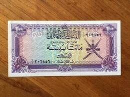 OMAN 200 Baisa - P 14 - 1985 - UNC / AU - Oman