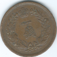 Korea - Japanese - Gwang Mu - 1906 (Year 10) - 1 Chon - KM1125 - Corea Del Norte