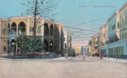 AQ24 Cairo, Abdel Aziz Street - Cairo