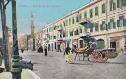 AQ24 Cairo, Bab El Hadid Street - Animated - Cairo