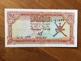 OMAN 100 Baisa - P 13 - 1977 - AU - Oman