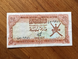 OMAN 100 Baisa - P 13 - 1977 - XF - Oman