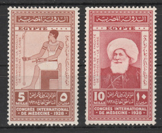 Egypt - 1928 - ( Intl. Congress Of Medicine At Cairo ) - MH* - Egypt