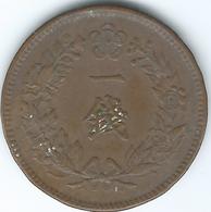 Korea - Japanese - Gwang Mu - 1907 (Year 11) - 1 Chon - KM1132 - Korea, North
