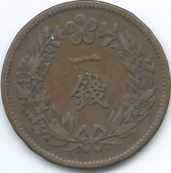 Korea - Japanese - Yung Hee - 1909 (Year 3) - 1 Chon - KM1137 - Korea, North