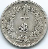 Korea - Japanese - Gwang Mu - 1906 (Year 10) - 10 Chon - KM1127 - Korea (Nord-)