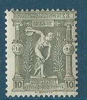 Timbre Grece 10 L  Gris - Used Stamps