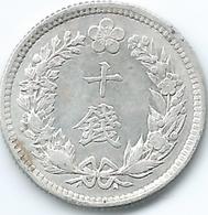 Korea - Japanese - Gwang Mu - 1907 (Year 11) - 10 Chon - KM1133 - Scarce Coin - Korea, North