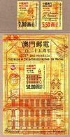 MACAO/MACAU 2019 135 ANNI OF POST MS - 1999-... Région Administrative Chinoise