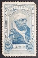 1909, Emperor Menelik Ll, Ethiopia, Postes Ethiopiennes *,**, Or Used - Ethiopia