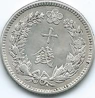 Korea - Japanese - Yung Hee - 1908 (Year 2) - 10 Chon - KM1139 - Korea, North