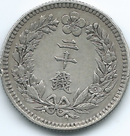 Korea - Japanese - Yung Hee - 1908 (Year 2) - 20 Chon - KM1140 - Corea Del Norte