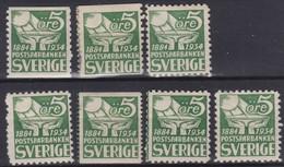Zweden   .   Yvert       .  228    . 7x    .    **   .     Postfris    .  /   .   MNH - Suecia