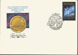 UdSSR 1976 INTERCOSMOS, S S S R, FDC - Russie & URSS