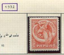 12294 PAPUA (Papouasie)  N° 84 *  1910-11   B/TB - Papua Nuova Guinea
