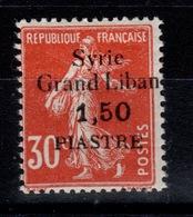 Syrie YV 95 N* - Syrie (1919-1945)
