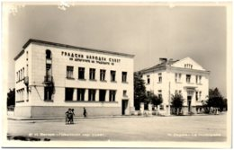 MONTENEGRO - ZAGORA - La Municipalité - Montenegro