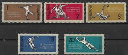 BULGARIA 1966 COPPA DEL MONDO DI CALCIO YVERT. 1426-1430 USATA VF - Bulgaria