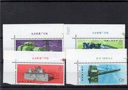 CHINE 1974 ** - 1949 - ... Repubblica Popolare