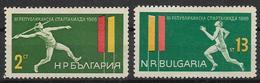 BULGARIA 1966 SPARTAKIADES REPUBBLICANE YVERT. 1431-1432 MLH VF - Bulgaria