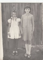 UKRAINE. #1482 A PHOTO. CHILDREN. GIRLS ON A WALK. COUNTRY CLOTHES. *** - Film Projectors