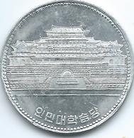 North Korea - 1 Won - 1987 - KM18 - Corea Del Norte