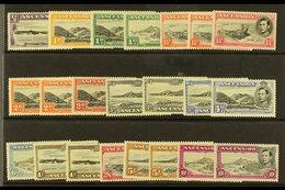 1938-53 KGVI Definitives Set Plus Additional Perfs Of 1½d Vermilion, 2d Red-orange, 3d Grey, 1s, 5s & 10s Values, SG 38/ - Ascension