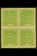 1917 4k Yellowish Green, Perf.12½, 26x29mm, BLOCK OF FOUR, Mi 206 II, Light, Diagonal Crease, Mostly Affecting One Stamp - Unclassified