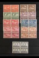 BELGIAN CONGO 1930 Congo Natives Protection Fund Set, COB 150/158, Superb Never Hinged Mint Blocks Of Four. (9 Blocks) F - Belgium