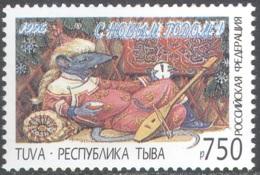 3287 ✅ Chinese New Year Rat Music Astrology Horoscop 1996 Tuva 1v Set MNH ** - Año Nuevo Chino