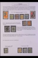 """NATIONAL POSTAL ISSUES """"OVERVIEW"""" COLLECTION. 1859-1960. A Most Interesting """"National Issues"""" Part Of A Gold Medal Winni - Colombia"""