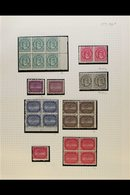 1893-1913 ATTRACTIVE FINE MINT COLLECTION WITH MANY BLOCKS Presented In Hingeless Mounts On Leaves, Inc 1893-1900 Perf 1 - Cook Islands