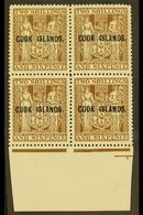 1943-54 2s.6d Dull Brown Arms, Upright Watermark, SG 131, Lower Marginal Block Of Four, Very Fine Mint With The Lower Pa - Cook Islands