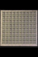 1944-46 ½d Black & Deep Green WATERMARK SIDEWAYS INVERTED Variety, SG 137w, Never Hinged Mint COMPLETE SHEET Of 80, Mino - Cook Islands