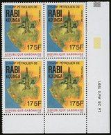 1991 175f Rabi Kounga Oil Field (Scott 707, Yvert 702A, Michel A1089)  - A Superb Never Hinged Mint Corner Date Block Of - Gabon (1886-1936)