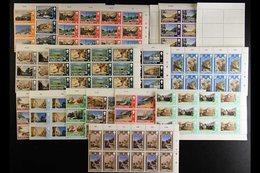 1971 Se-tenant Definitive Set Of 32, SG 255/286, Twelve Complete Sets In Corner Marginal Part Sheets Of 24 Stamps Each,  - Gibraltar