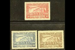 1933 Zeppelin Air Post Set, Mi 352/54, SG 458/60, Very Fine Mint (100d & 120d Are Never Hinged). Lovely (3 Stamps) For M - Greece