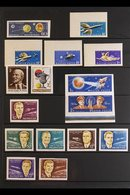 1958-72 NHM IMPERFORATE COLLECTION An Attractive, ALL DIFFERENT, Never Hinged Mint Collection Presented On A Series Of S - Hungary