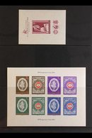 1958-74 NHM IMPERFORATE MINIATURE SHEET COLLECTION Presented On Stock Pages & Includes The 1958 Brussels Exhibition M/s, - Hungary