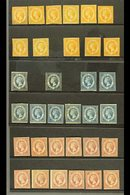 1859 Unusual Study Group Of Mint/unused Issues, SG 1-3,  Comprising (½d) Orange (12), (1d) Blue (11), (2d) Carmine (15). - Ionian Islands