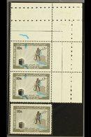 1980 HEJIRA ANNIVERSARY ERROR. A Fine Never Hinged Mint Corner Marginal Vertical Pair Of The 10r, SG 2138, (Sc 2045), Ea - Iran