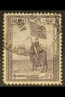 1923-25 4a Violet Tribal Standard Pictorial With WATERMARK CROWN TO LEFT OF CA Variety, SG 46w, Fine Cds Used, Fresh & S - Iraq