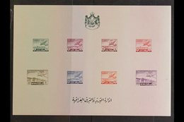 1949 Air Miniature Sheet, Imperf, SG MS338, Superb Never Hinged Mint. For More Images, Please Visit Http://www.sandafayr - Iraq