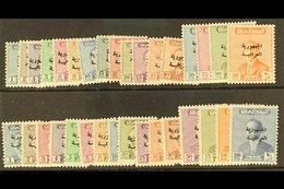 """1958-60 COMPLETE NEVER HINGED MINT """"Republic"""" Overprints On 1954-57 & 1957-58 Sets, SG 426/42 & 443/58. Lovely (33 Stamp - Iraq"""