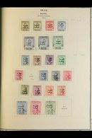 """1958-77 ALL DIFFERENT """"REPUBLIC"""" COLLECTION. A Most Useful, ALL DIFFERENT Mint & Used Collection Presented On Printed Pa - Iraq"""
