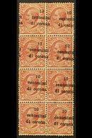 "TRENTINO & TRIESTE 1919 10c Di Corona On 10c, Var ""oblique Ovpt"", Sass 4u, Mint Block Of 8, Some Tone Spots. Cat €560 (£ - Unclassified"