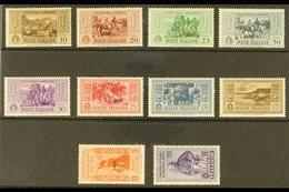 "CASO 1932 Garibaldi ""CASO"" Overprints Complete Set (SG 89/98 B, Sassone 17/26), Never Hinged Mint, Fresh. (10 Stamps) Fo - Italy"